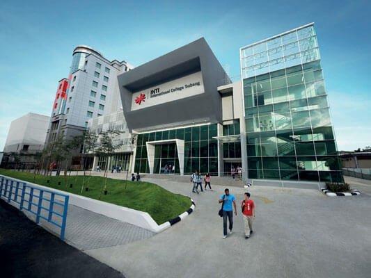 جامعة INTI في ماليزيا