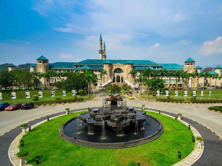 الجامعة الاسلامية في ماليزيا IIUM