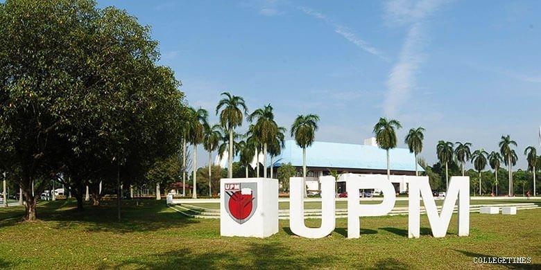 جامعة بوترا UPM في ماليزيا