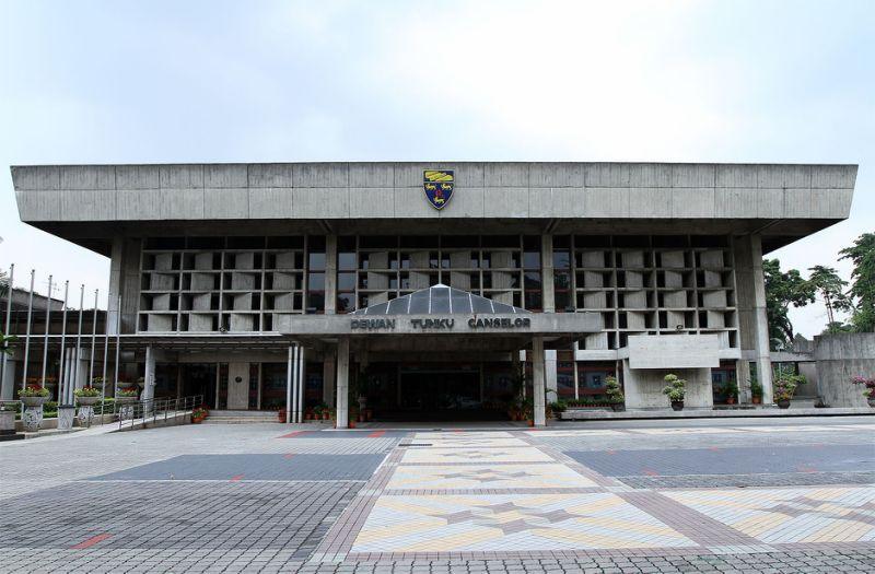 جامعة ملايا UM في ماليزيا