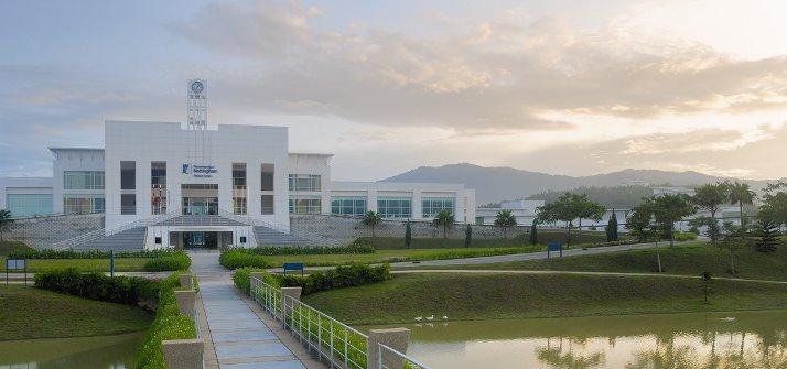 جامعة Nottingham في ماليزيا