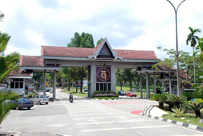 جامعة UTM في ماليزيا