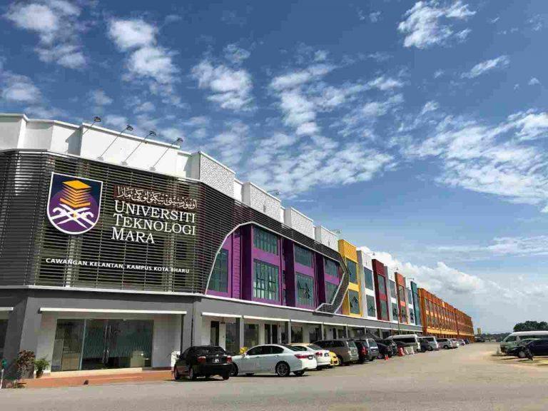 جامعة UiTM في ماليزيا