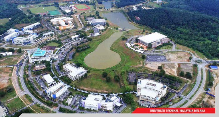جامعة Utem في ماليزيا